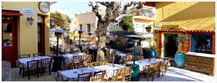 I Palia Taverna Tou Psarra Greece