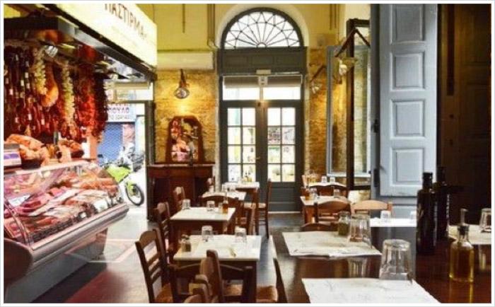 Ta Karamanlidika Greek Resrtaurant