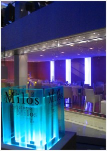 Milos Greek Restaurant